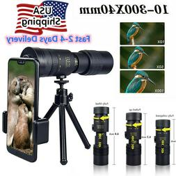4K 10-300X40mm Super Telephoto Zoom Monocular Telescope Bino