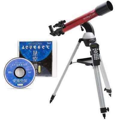 astronomical telescope sky explorer se gt70a planetarium