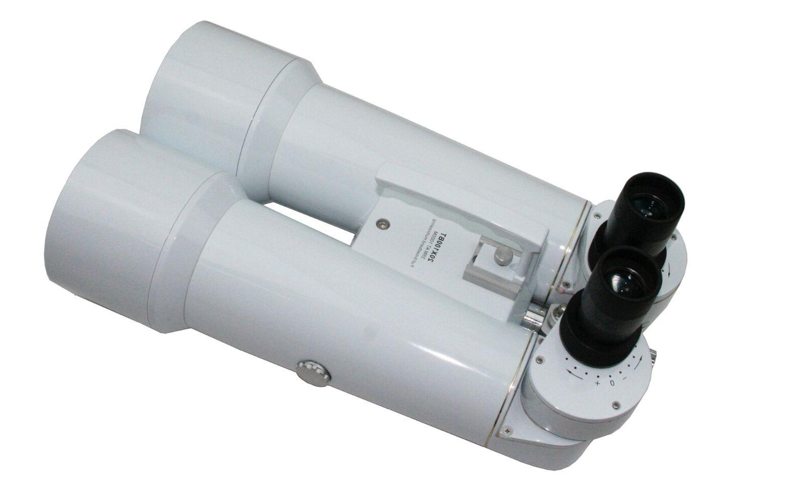 Binger binoculars telescope