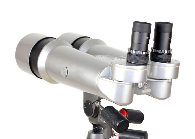 Binger mm focal binoculars