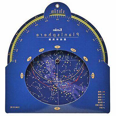 Kenko Astronomical SKY WALKER Refractive type 50 mm