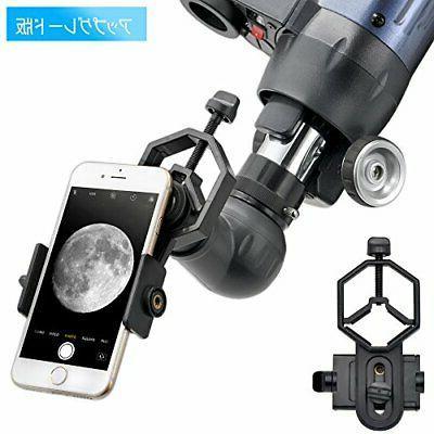 smart phone telescope camera adapter kit astronomical