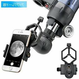 ANQILAFU smart phone telescope camera adapter kit astronomic