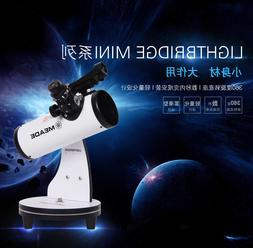 Us <font><b>MEADE</b></font> mead <font><b>telescope</b></fo