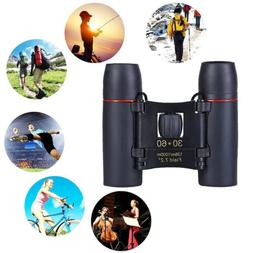 vision 30 x 60 zoom outdoor travel